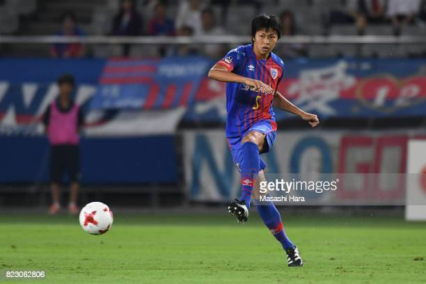 Yuichi Maruyama of FC Tokyo in action during the JLeague Levain Cup PlayOff Stage first leg match between FC Tokyo and Sanfrecce Hiroshima at...