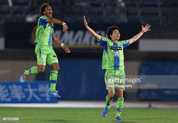 Yuichi Maruyama of Shonan Bellmare celebrates scoring his team's first goal with his teammate Wellington Luis de Souza during the JLeague second...