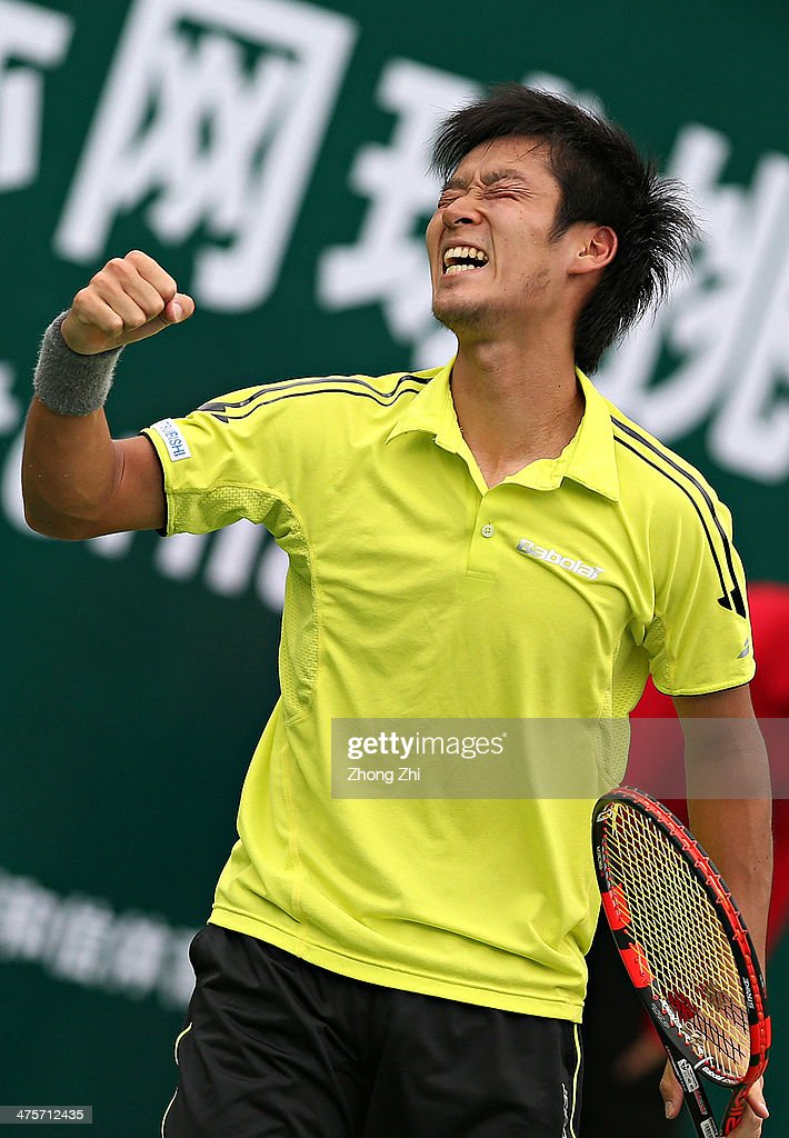 Yuichi Sugita of Japan celebrates during his match against Go Soeda of Japan during the semi final of the ATP challenger Guangzhou Tour at Guangzhou...