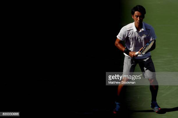 Yuichi Sugita of Japan plays Grigor Dimitrov of Bulgaria during day 7 of the Western Southern Open at the Lindner Family Tennis Center on August 18...