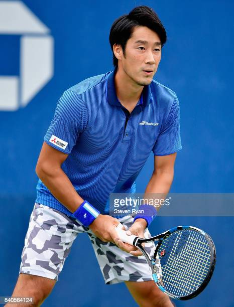 Yuichi Sugita of Japan prepares to return a shot to Geoffrey Blancaneaux of France on Day Two of the 2017 US Open at the USTA Billie Jean King...