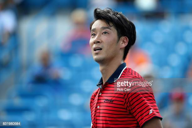 Yuichi Sugita of Japan reacts to a point while playing after Jack Sock during the Western and Southern Open on August 15 2017 in Mason Ohio