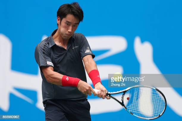 Yuichi Sugita of Japan returns a shot during the simi final match against Denis Istomin of Uzbekistan during Day 6 of 2017 ATP Chengdu Open at...