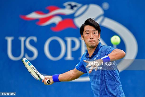 Yuichi Sugita of Japan returns a shot to Geoffrey Blancaneaux of France on Day Two of the 2017 US Open at the USTA Billie Jean King National Tennis...