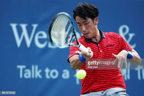 Yuichi Sugita of Japan returns a shot to Jack Sock during the Western and Southern Open on August 15 2017 in Mason Ohio