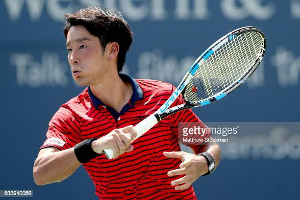 Yuichi Sugita of Japan returns ashot to Karen Khachanov of Russia during day 6 of the Western Southern Open at the Lindner Family Tennis Center on...