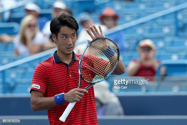 Yuichi Sugita of Japan waves to the crowd after defeating Jack Sock during the Western and Southern Open on August 15 2017 in Mason Ohio