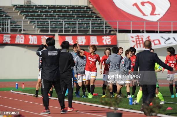 Yuika Sugasawa of Urawa Red Diamonds celebrates scoring her team`s third goal during the Nadeshiko League match between Urawa Red Diamonds Ladies and...