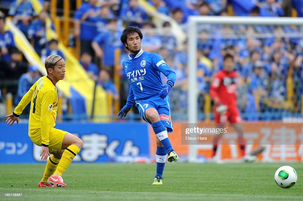 Yuji Kimura of Oita Trinita in action during the J.League match between Kashiwa Reysol and Oita Trinita at Hitachi Kashiwa Soccer Stadium on March 30, 2013 in Kashiwa, Chiba, Japan.
