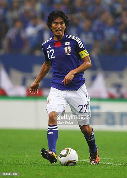 Yuji Nakazawa of Japan passes during the international friendly match between Japan and South Korea at Saitama Stadium on May 24 2010 in Saitama Japan
