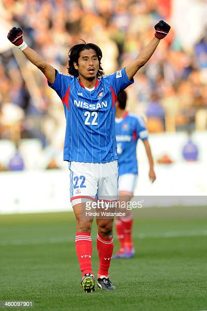 Yuji Nakazawa of Yokohama FMarinos celebrates the win after the 93rd Emperor's Cup final between Yokohama FMarinos and Sanfrecce Hiroshima at the...
