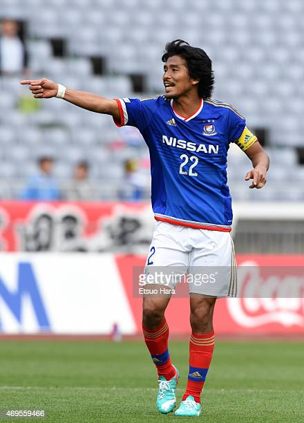 Yuji Nakazawa of Yokohama FMarinos in action during the JLeague match between Yokohama FMarinos and Vegalta Sendai at Nissan Stadium on April 12 2015...