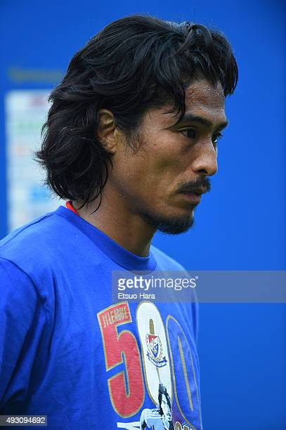 Yuji Nakazawa of Yokohama FMarinos looks on after the JLeague match between Yokohama FMarinos and Vissel Kobe at Nissan Stadium on October 17 2015 in...