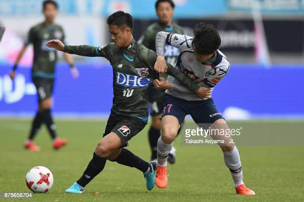 Yuji Ono of Sagan Tosu and Kento Hashimoto of FC Tokyo compete for the ball during the JLeague J1 match between Sagan Tosu and FC Tokyo at Best...