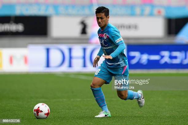 Yuji Ono of Sagan Tosu in action during the JLeague J1 match between Sagan Tosu and Albirex Niigata at Best Amenity Stadium on April 8 2017 in Tosu...