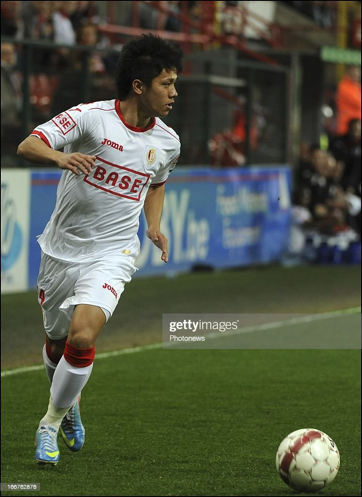 LIEGE BELGIUM APRIL Yuji Ono of Standard pictured during the Jupiler League Playoff match between Standard Liege and KRC Genk on April 16 2013 in...