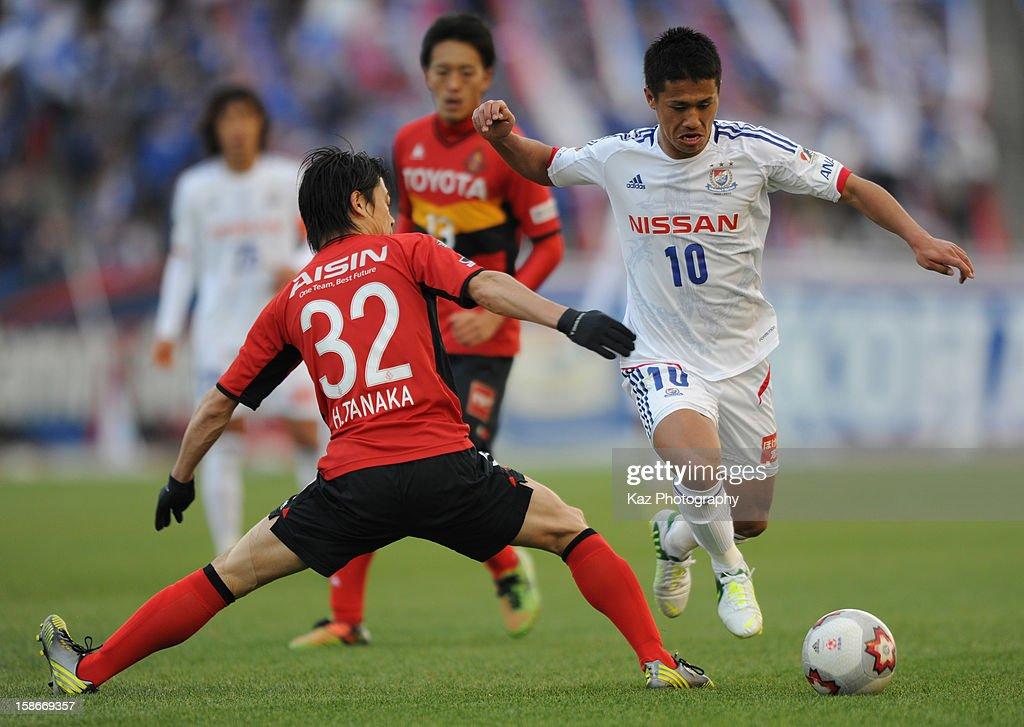 Yuji Ono of Yokohama F.Marinos and Hayuma Tanaka of Nagoya Grampus in action during the 92nd Emperor's Cup Quarter Final match between Nagoya Grampus and Yokohama F.Marinos at Mizuho Stadium on December 23, 2012 in Nagoya, Japan.