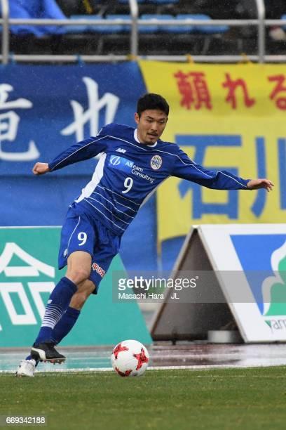 Yuji Senuma of Montedio Yamagata in action during the JLeague J2 match between Montedio Yamagata and Tokyo Verdy at ND Soft Stadium Yamagata on April...