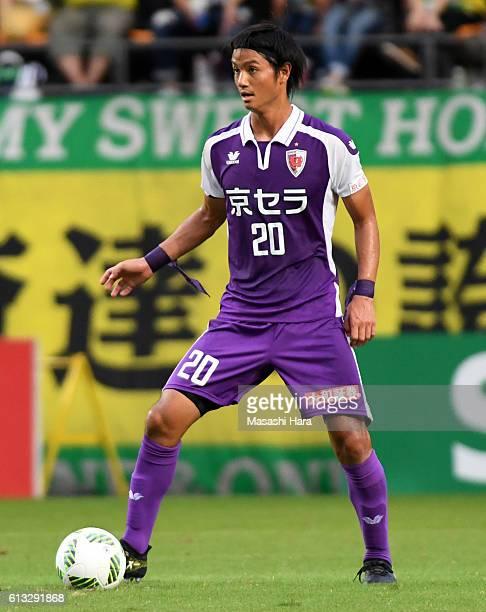 Yuji Takahashi of Kyoto Sanga in action during the JLeague second division match between JEF United Chiba and Kyoto Sanga at Fukuda Denshi Arena on...