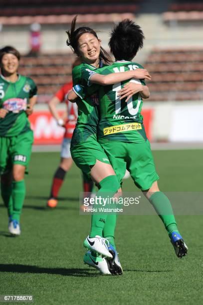 Yuka Momiki of NTV Beleza celebrates scoring her team`s first goal during the Nadeshiko League match between Urawa Red Diamonds Ladies and NTV Beleza...