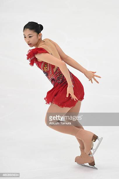 Yuka Nagai of Japan competes in Ladie's Free Skating during the 83rd All Japan Figure Skating Championships at the Big Hat on December 28 2014 in...