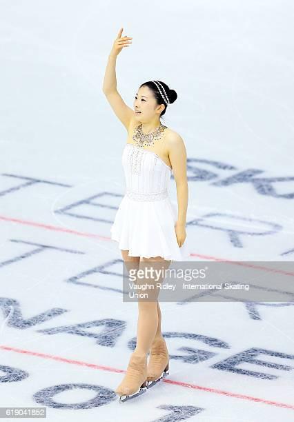 Yuka Nagai of Japan competes in the Ladies Free Program during the ISU Grand Prix of Figure Skating Skate Canada International at Hershey Centre on...
