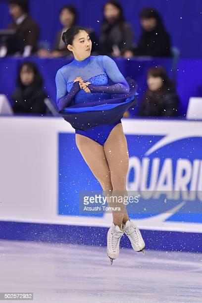 Yuka Nagai of Japan competes in the Ladies free skating during the day three of the 2015 Japan Figure Skating Championships at the Makomanai Ice...