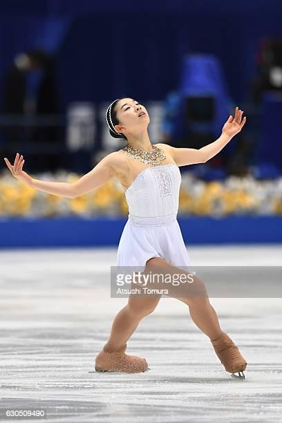 Yuka Nagai of Japan competes in the Ladies free skating during the Japan Figure Skating Championships 2016 on December 25 2016 in Kadoma Japan