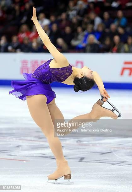 Yuka Nagai of Japan competes in the Ladies Short Program during the ISU Grand Prix of Figure Skating Skate Canada International at Hershey Centre on...