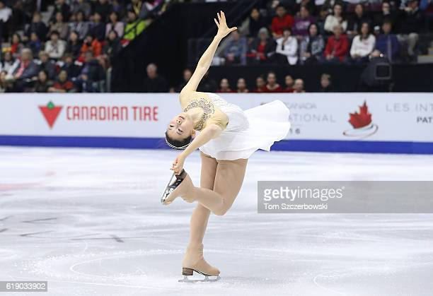Yuka Nagai of Japan competes in the Women's Singles Free Program during day two of the 2016 Skate Canada International at Hershey Centre on October...