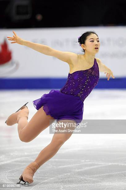 Yuka Nagai of Japan competes in the Women's Singles Short Program during day one of the 2016 Skate Canada International at Hershey Centre on October...