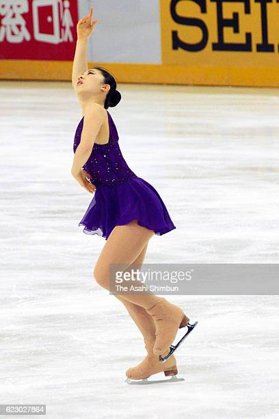 Yuka Nagai of Japan competes in the Women's Singles Short Program on day one of the Trophee de France ISU Grand Prix of Figure Skating at Accorhotels...