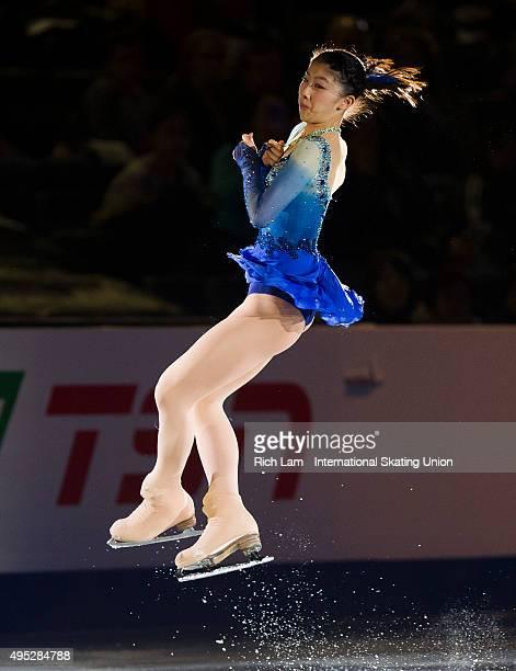 Yuka Nagai of Japan jumps during the Exhibition Gala on day three of Skate Canada International ISU Grand Prix of Figure Skating November 2015 at...