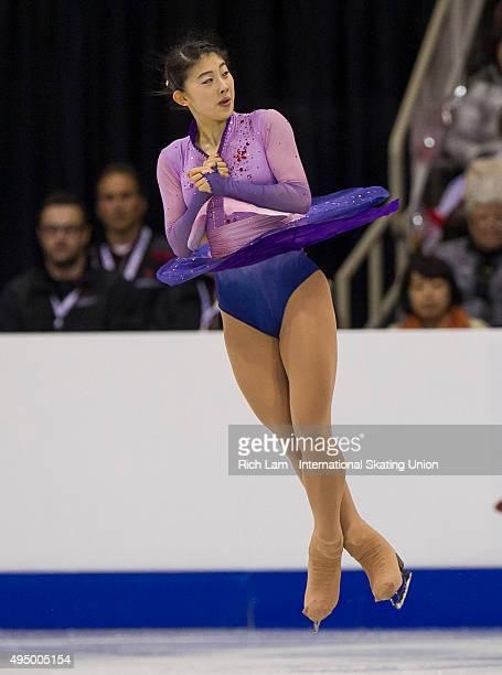 Yuka Nagai of Japan jumps while competing during the Ladies Short Program on day one of Skate Canada International ISU Grand Prix of Figure Skating...