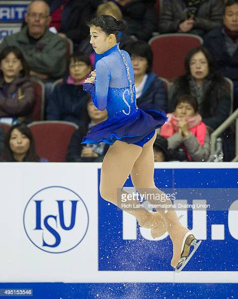 Yuka Nagai of Japan jumps while competing in the Ladies Free Skate on day two of Skate Canada International ISU Grand Prix of Figure Skating October...