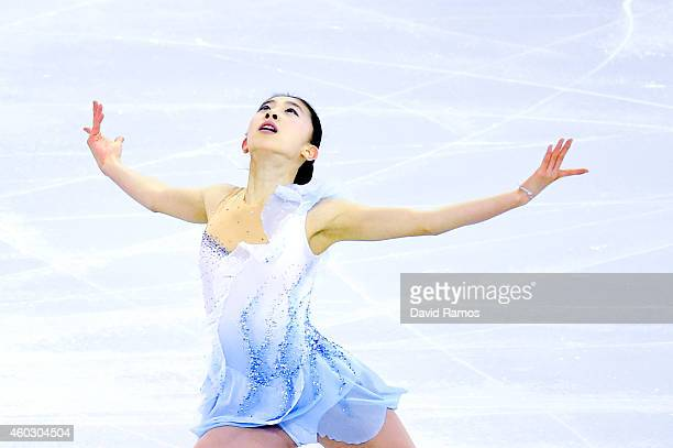 Yuka Nagai of Japan performs during the Junior Ladies Short Program Final during day one of the ISU Grand Prix of Figure Skating Final 2014/2015 at...