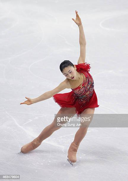 Yuka Nagai of Japan performs during the Ladies Free Skating on day four of the ISU Four Continents Figure Skating Championships 2015 at the Mokdong...