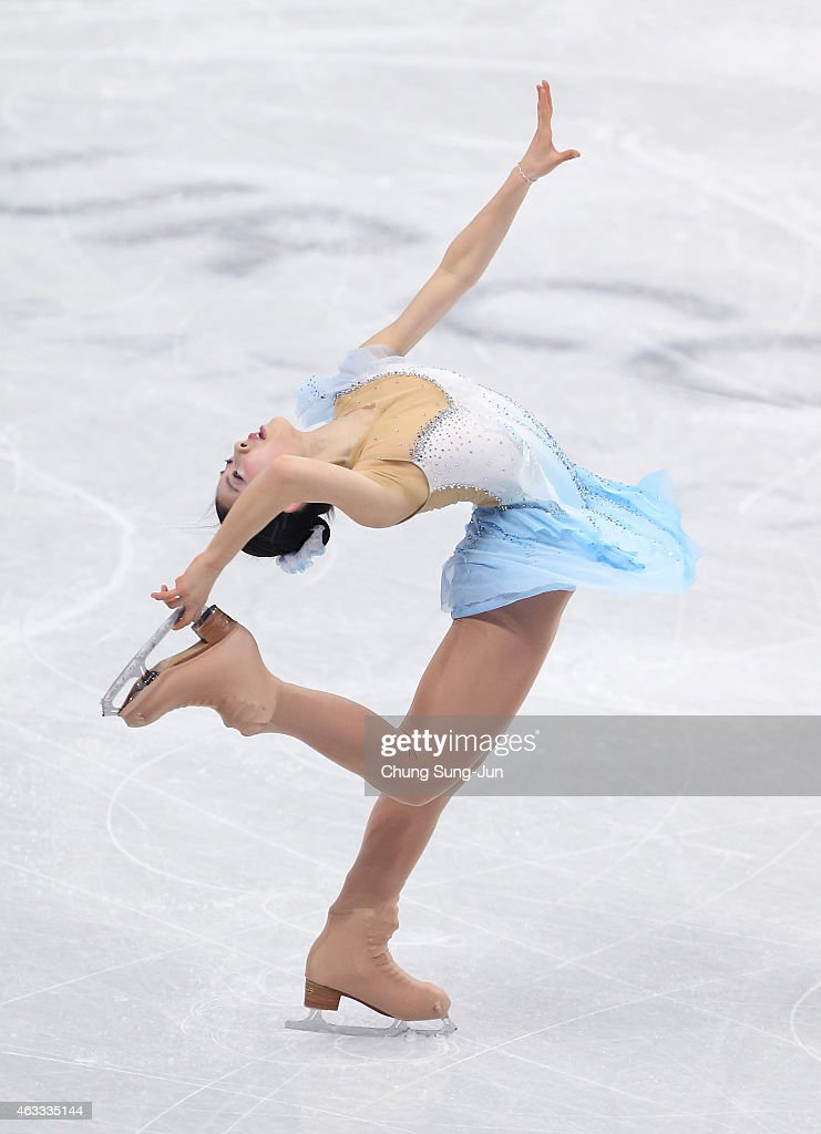 Yuka Nagai of Japan performs during the Ladies Short Program on day two of the ISU Four Continents Figure Skating Championships 2015 at the Mokdong...