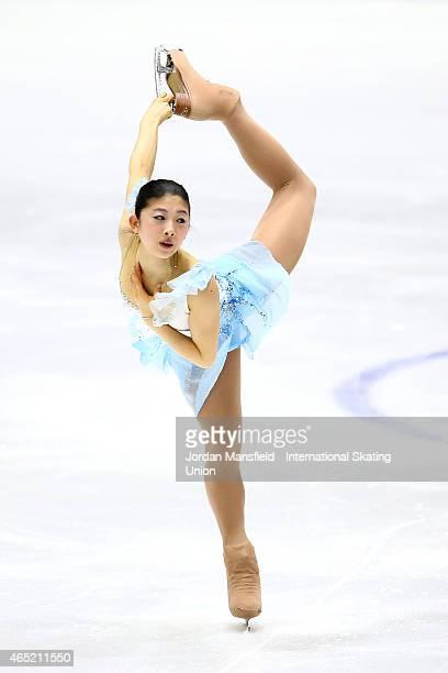 Yuka Nagai of Japan performs during the Women's Short Program on Day 1 of the ISU World Junior Figure Skating Championships at Tondiraba Ice Arena on...