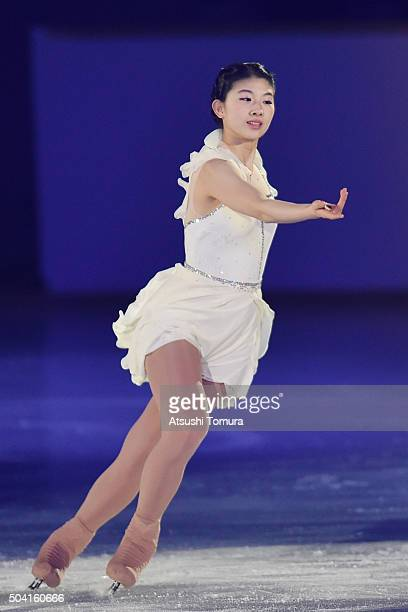 Yuka Nagai of Japan performs her routine during the NHK Special Figure Skating Exhibition at the Morioka Ice Arena on January 9 2016 in Morioka Japan