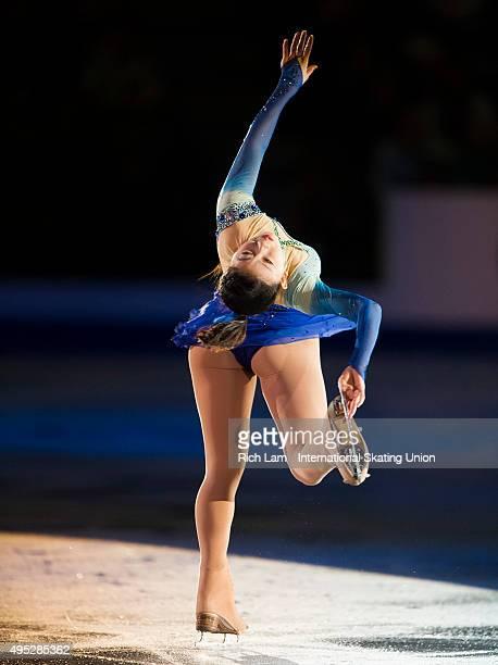 Yuka Nagai of Japan skates during the Exhibition Gala on day three of Skate Canada International ISU Grand Prix of Figure Skating November 2015 at...