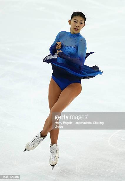 Yuka Nagai of Japan skates during the Ladies Free Skating on day two of the Rostelecom Cup ISU Grand Prix of Figure Skating 2015 at the Luzhniki...