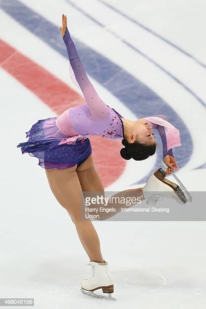 Yuka Nagai of Japan skates during the Ladies Short Program on day one of the Rostelecom Cup ISU Grand Prix of Figure Skating 2015 at the Luzhniki...