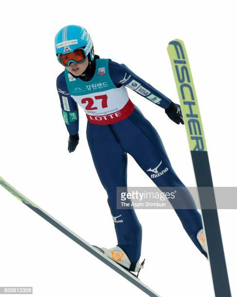 Yuka Seto of Japan competes in the first jump of the Ladies Normal Hill during day two of the FIS Ski Jumping World Cup PyeongChang at Alpensia Ski...