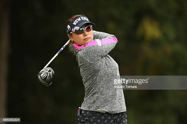 Yukari Baba of Japan hits her tee shot on the 2nd hole during the second round of the Higuchi Hisako Ponta Ladies at the Musashigaoka Golf Course on...