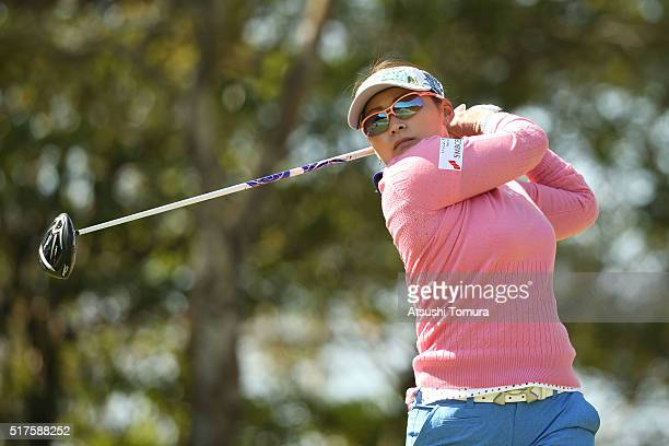 Yukari Baba of Japan hits her tee shot on the 3rd hole during the second round of the AXA Ladies Golf Tournament at the UMK Country Club on March 26...
