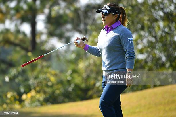 Yukari Baba of Japan looks on during the first round of the Daio Paper Elleair Ladies Open 2016 at the Elleair Golf Club on November 17 2016 in...