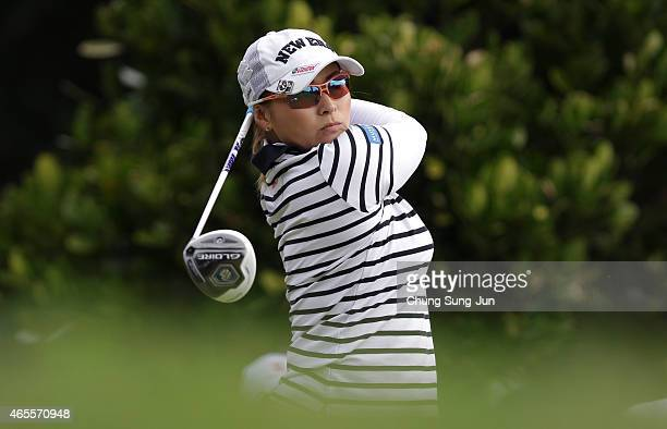 Yukari Baba of Japan plays a tee shot during the final round of the Daikin Orchid Ladies Golf Tournament at the Ryukyu Golf Club on March 8 2015 in...