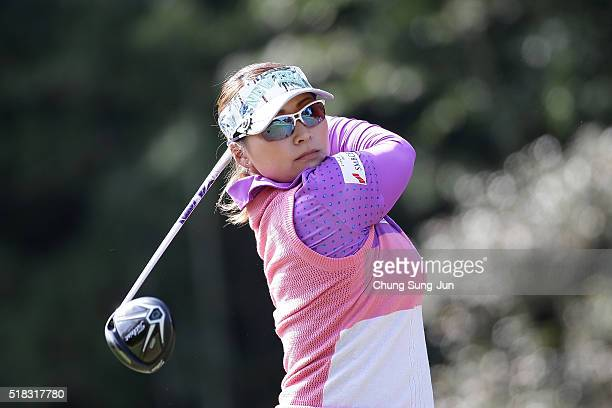 Yukari Baba of Japan plays a tee shot on the 5th hole during the first round of the YAMAHA Ladies Open Katsuragi at the Katsuragi Golf Club Yamana...