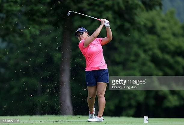 Yukari Baba of Japan plays a tee shot on the fifth hole during the second round of the CAT Ladies Golf Tournament HAKONE JAPAN 2015 at the Daihakone...